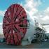 پاورپوینت-دستگاههای حفاری تونل-22 اسلاید-pptx-و تحقیق دستگاه